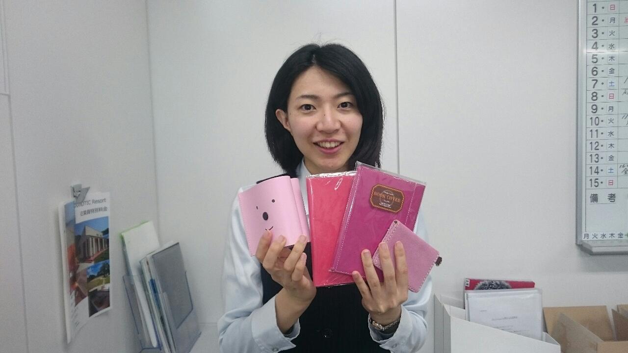 東京オフィス津田さん誕生日写真